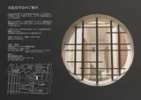 openhouse131208